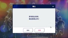 3分钟试玩实录:《偶像梦幻祭2》手游11月27日开测