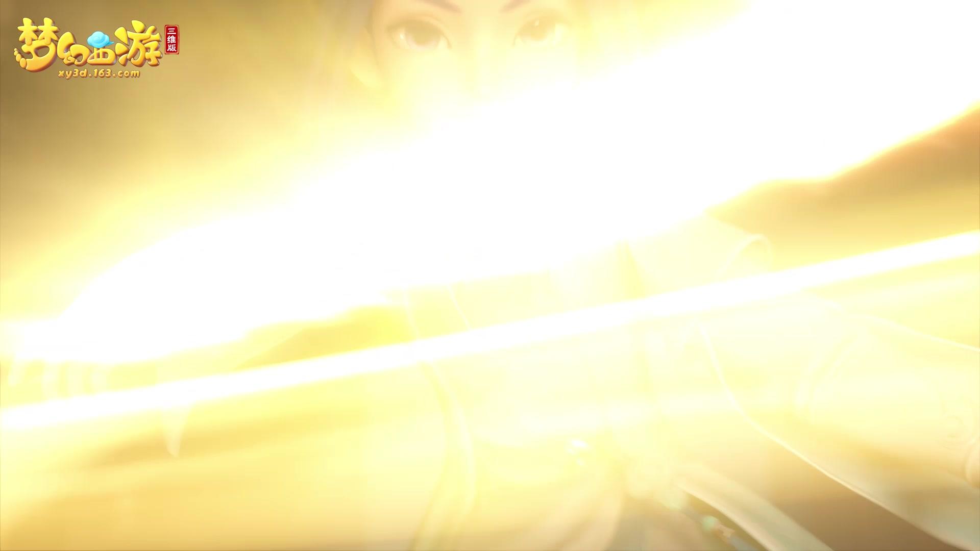 《梦幻西游三维版》逍遥生CG视频