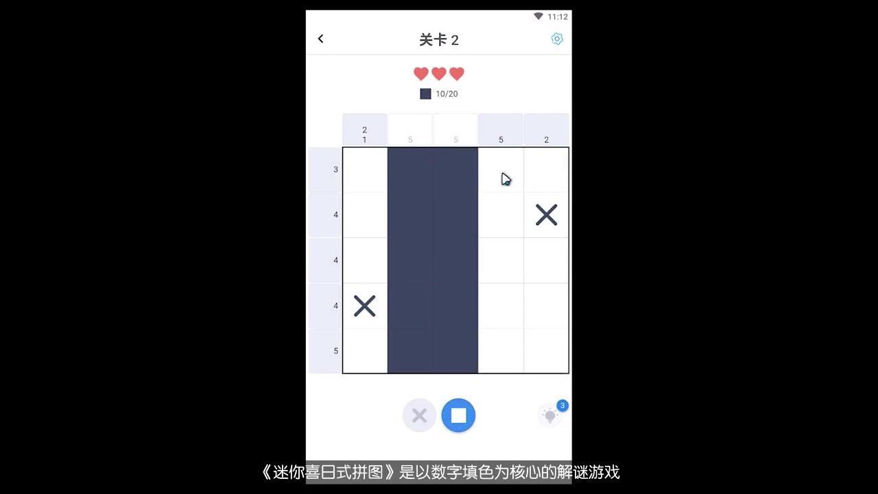 今日开测新游预告:《迷你喜日式拼图》《点点骑士》等即将上线