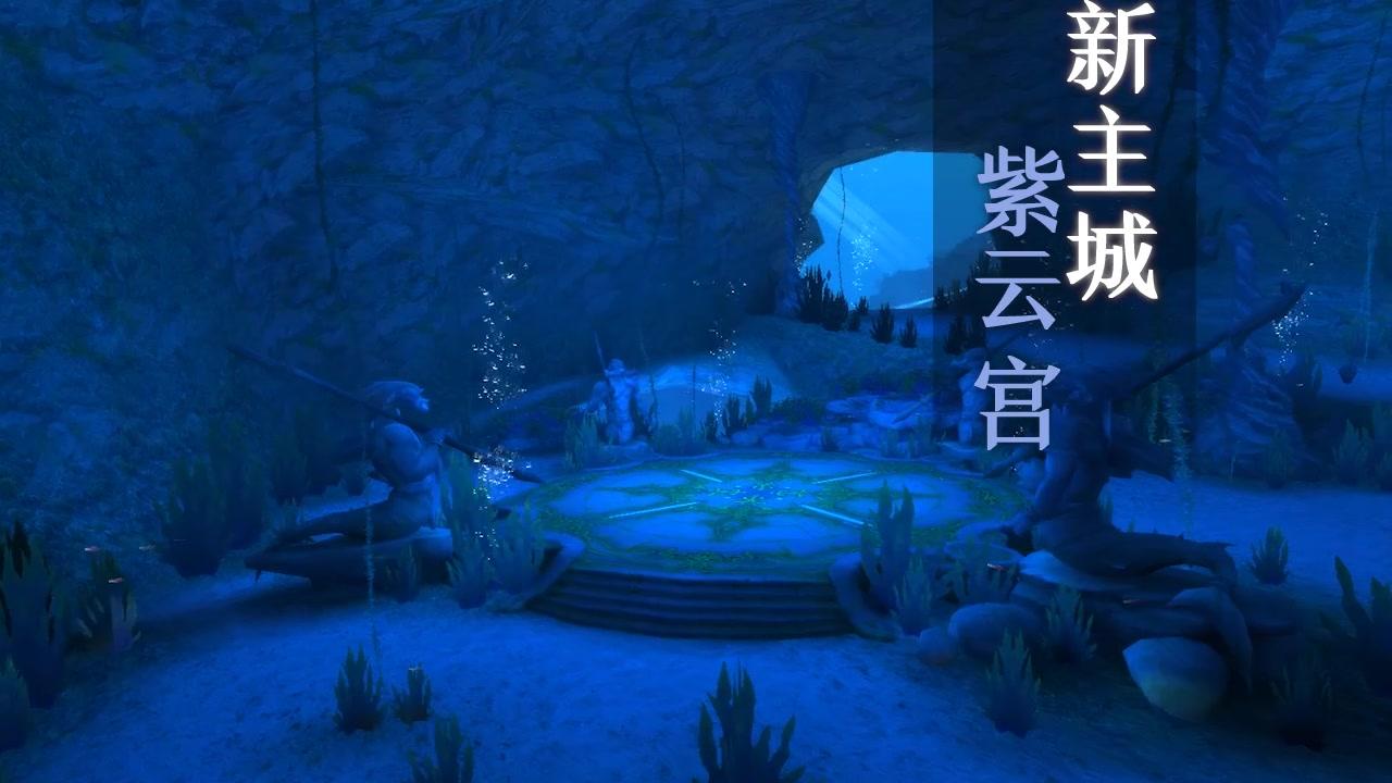 坠星台经典回归《蜀门手游》联动版本103级征途开启