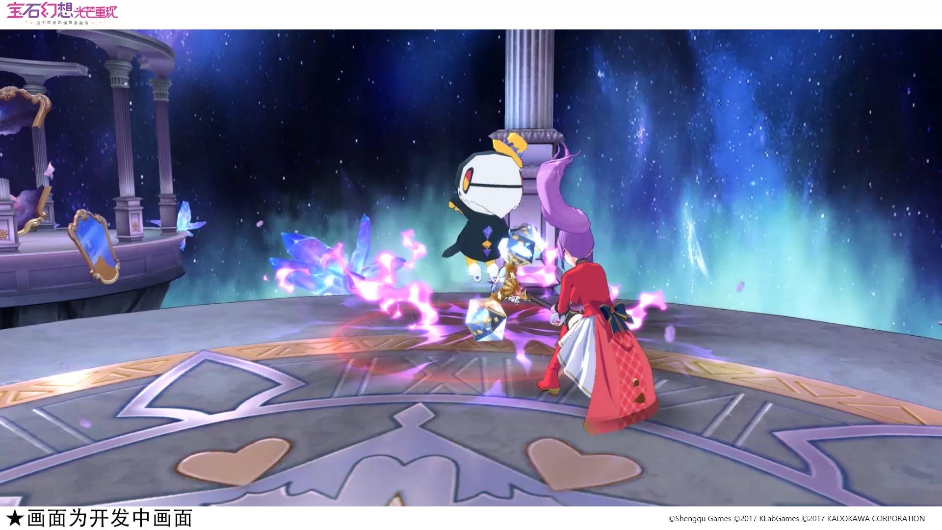 《宝石幻想:光芒重现》回合战斗Demo