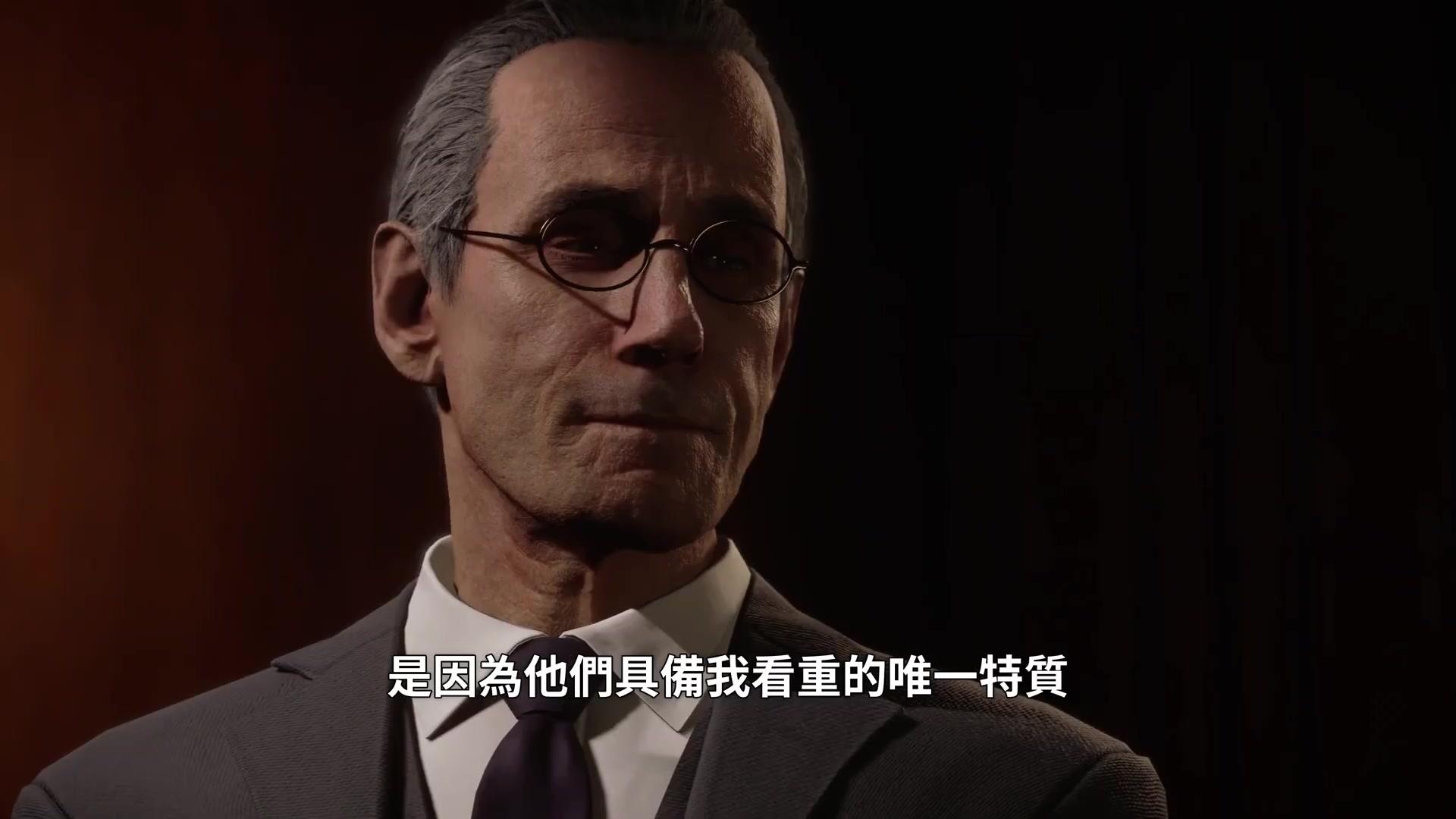 《四海兄弟:決定版》剧情预告片