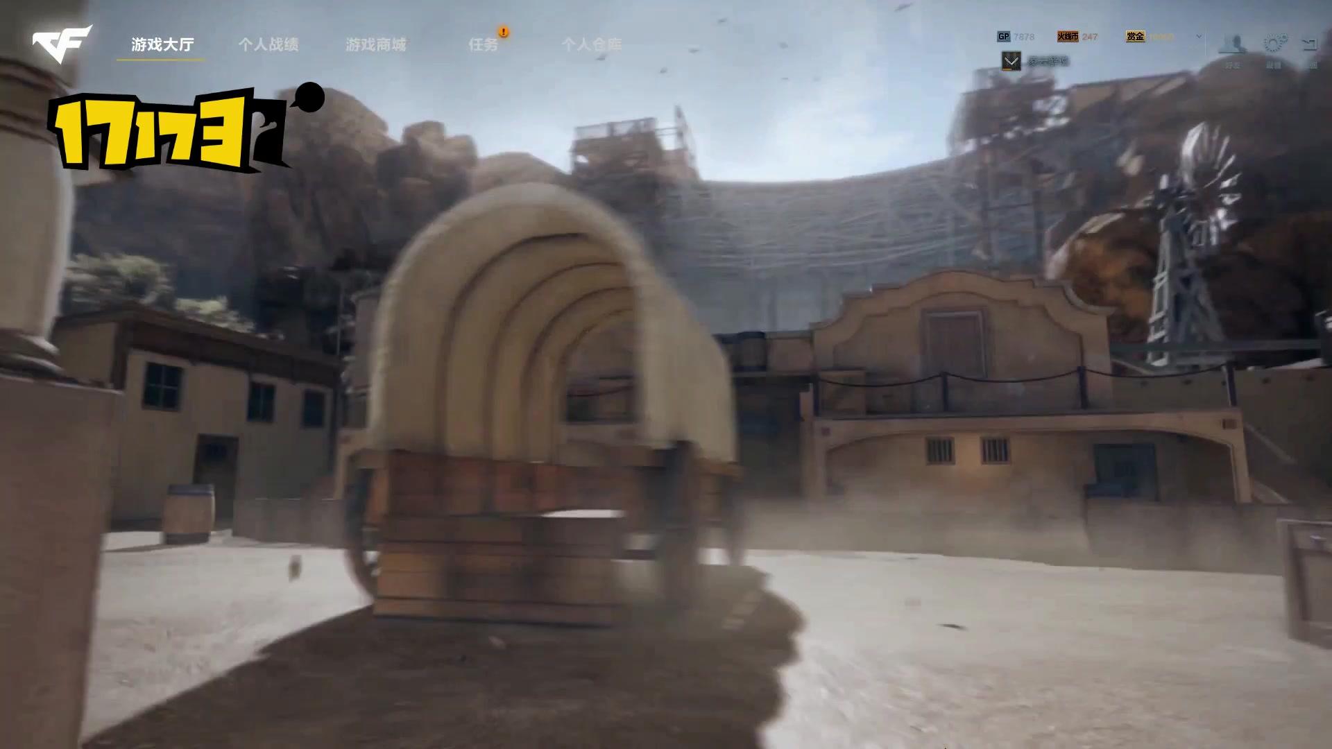 《穿越火线HD》特殊战独家视频解说