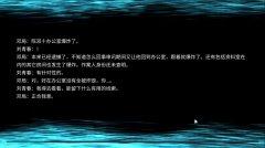 3分钟试玩实录:《超杀:陈双十》手游1月1日开测