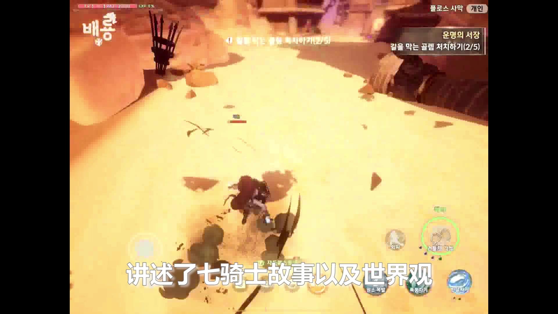 《七骑士:革命》试玩视频-17173新游秒懂