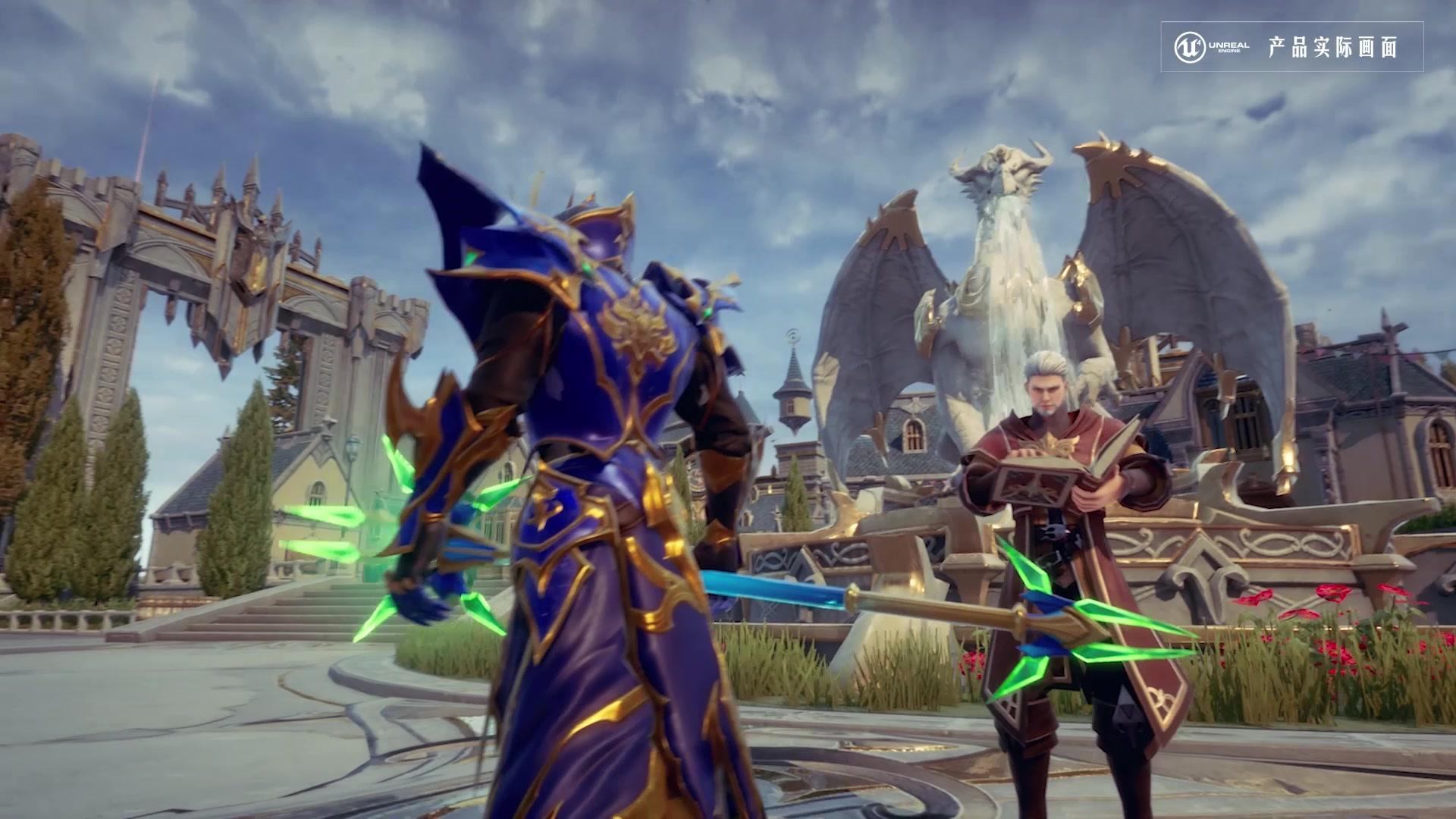 虚幻4引擎魔幻《全民奇迹2》全网首发,今日开启预约!