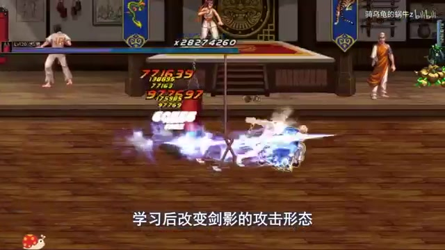 DNF:又一个快餐职业?鬼剑士第五转职剑影技能全面展示解读
