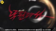 新视频放出  《剑灵2》22日开启门派的提前创建