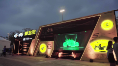 TGC海南站QQ飞车概念馆极速开启!