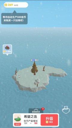 3分钟试玩实录:《沙盒绿洲》手游2020年12月23日开测