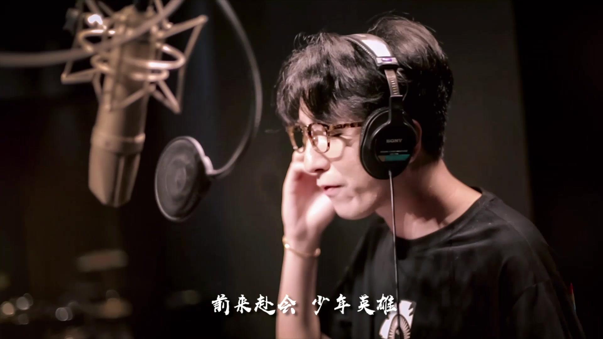 《少年三国志2》宣传曲——少年英雄震撼首发!
