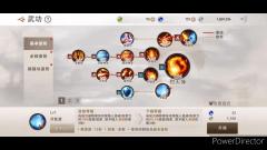 《劍靈-革命》氣功師pvp,技能加點詳解,1000-1300分精華!