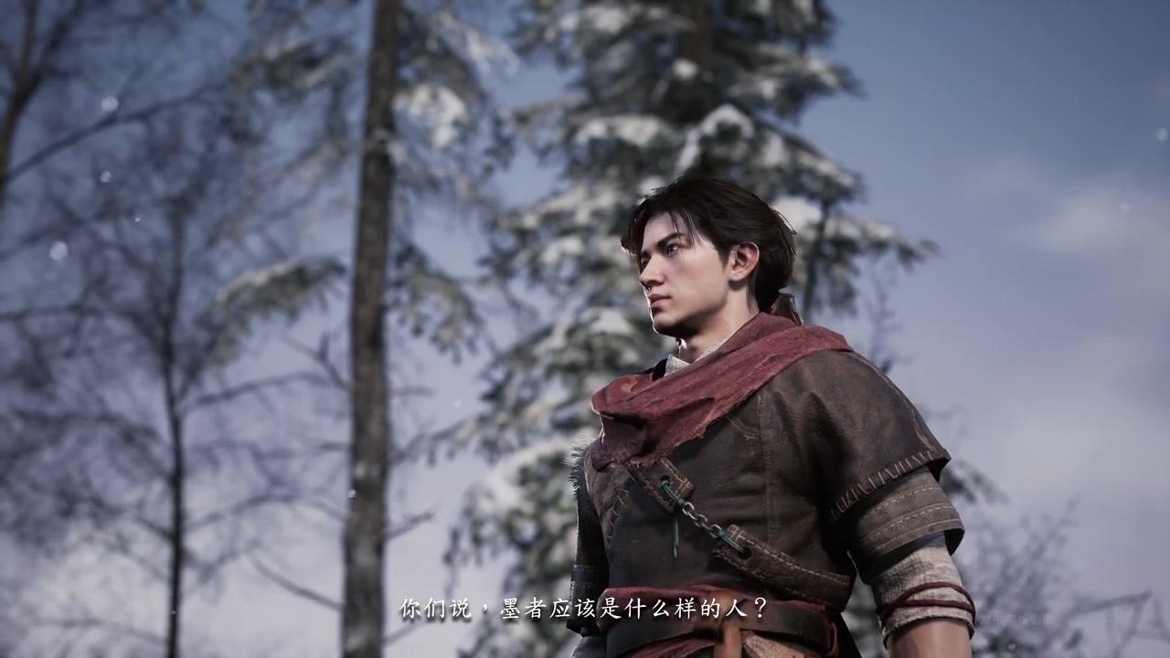 《轩辕剑柒》第二部宣传片正式公布