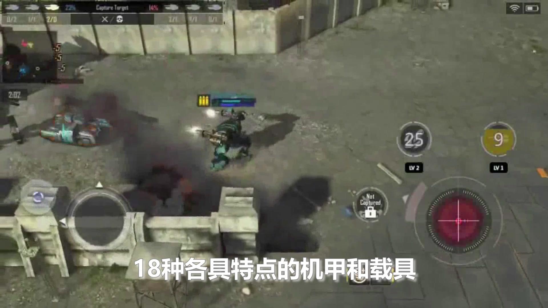 《致命机甲》试玩视频-17173新游秒懂
