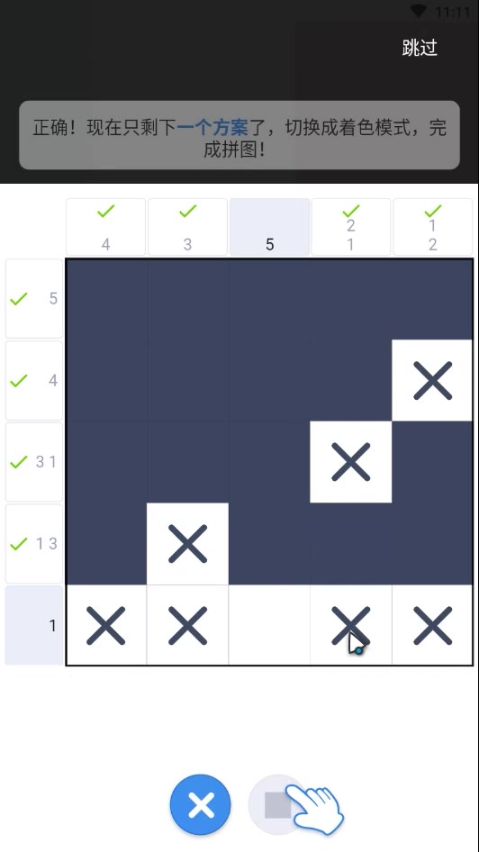 3分钟试玩实录:《迷你喜日式拼图》手游12月28日开测