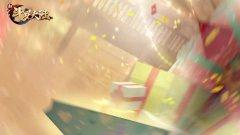 新年新貌《新斗罗大陆》鼠年资料片上线!