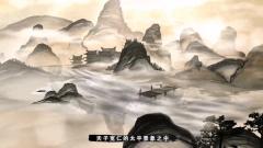 《盖世豪侠-外传》武林秘史