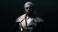 """《控制》首个DLC""""The Foundation""""正式上线"""
