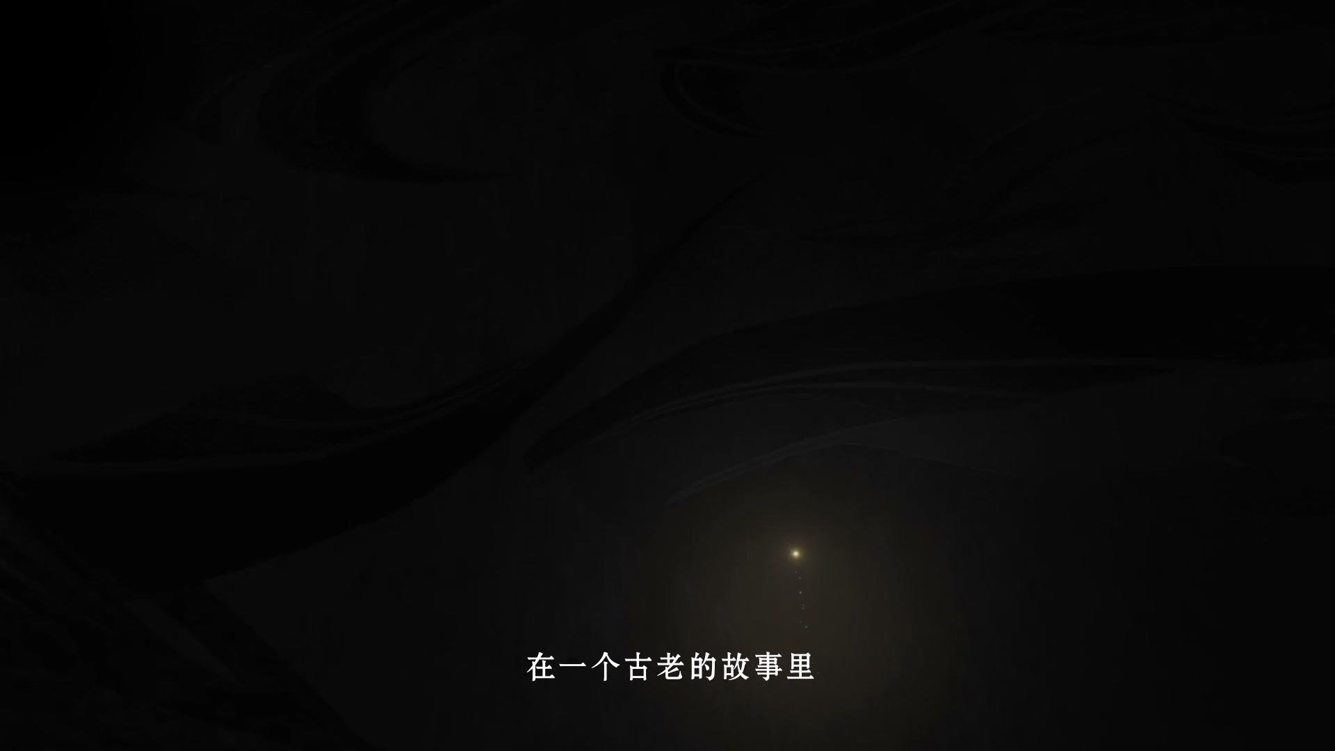 《阴阳师》衍生MMO《代号世界》首曝PV