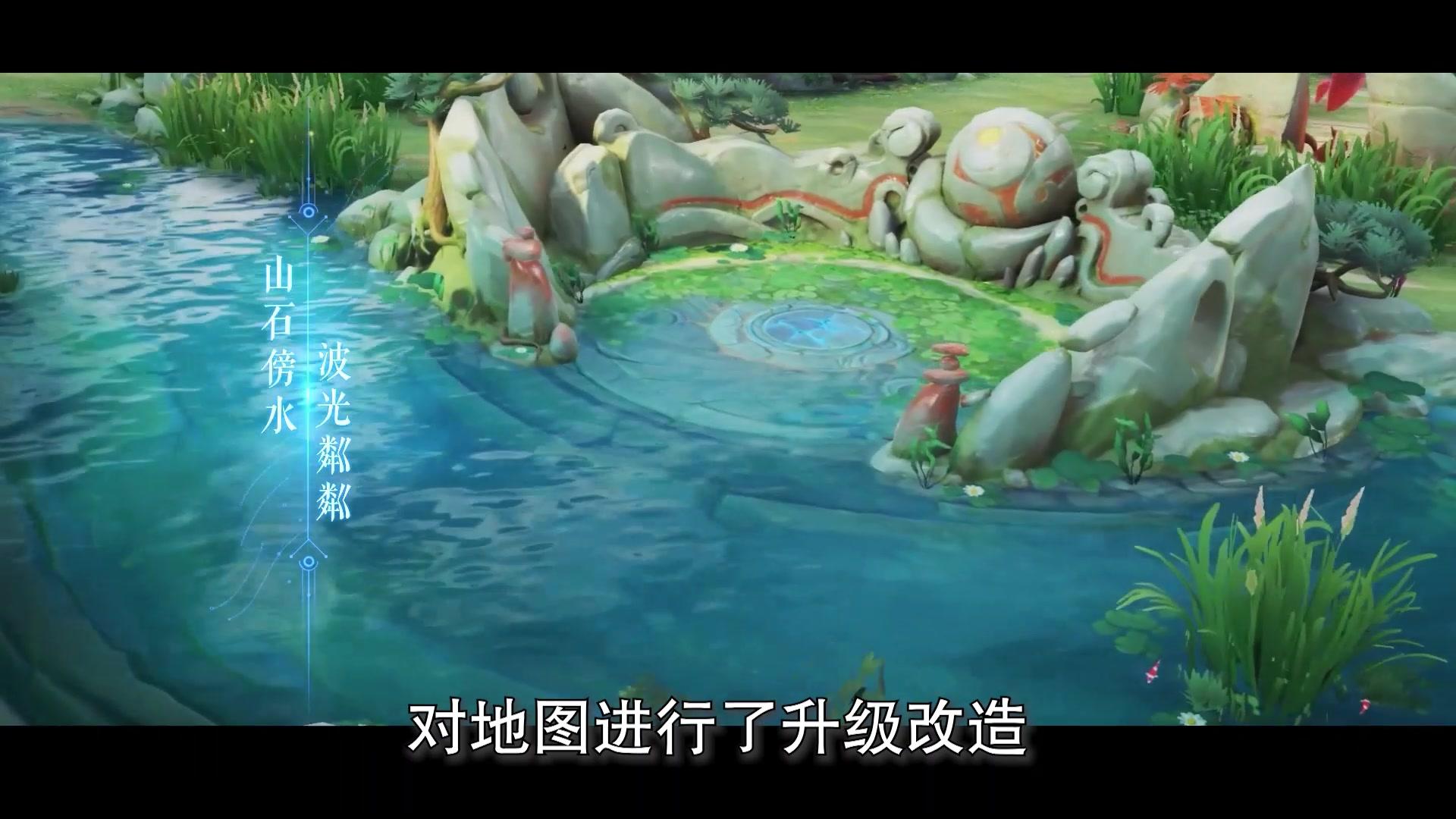 【鲜游速观】王者荣耀新版本《不夜长安:破晓》内容一览