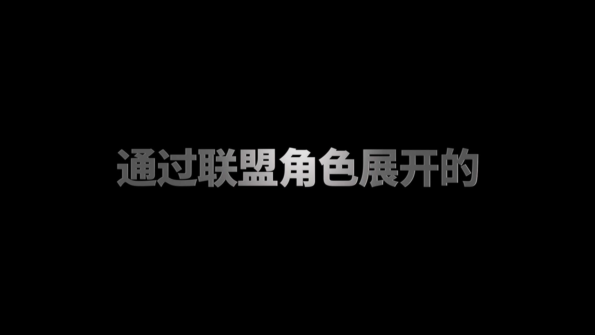 冒险岛V177【觉醒】版本即将上线,极限斗燃点燃你升级的火焰!