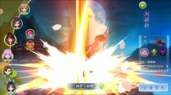 3分钟试玩实录:《梦幻古龙》手游2月10日开测