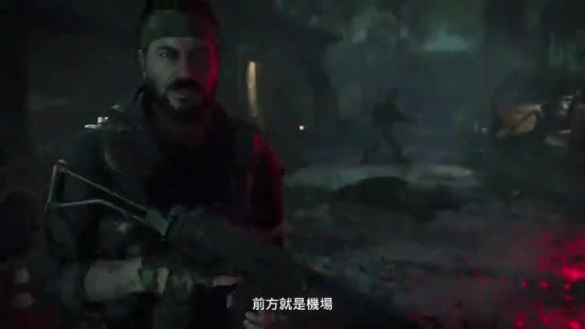 《使命召唤:黑色行动5》新实机演示