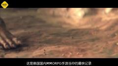 剑灵2全新预告视频 手游《剑灵2》预约人数突破400万