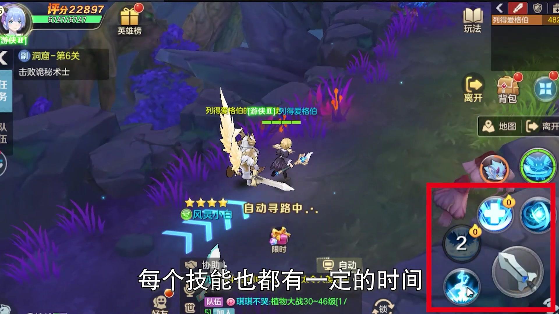 【鲜游速观】《云上城之歌》战斗系统介绍