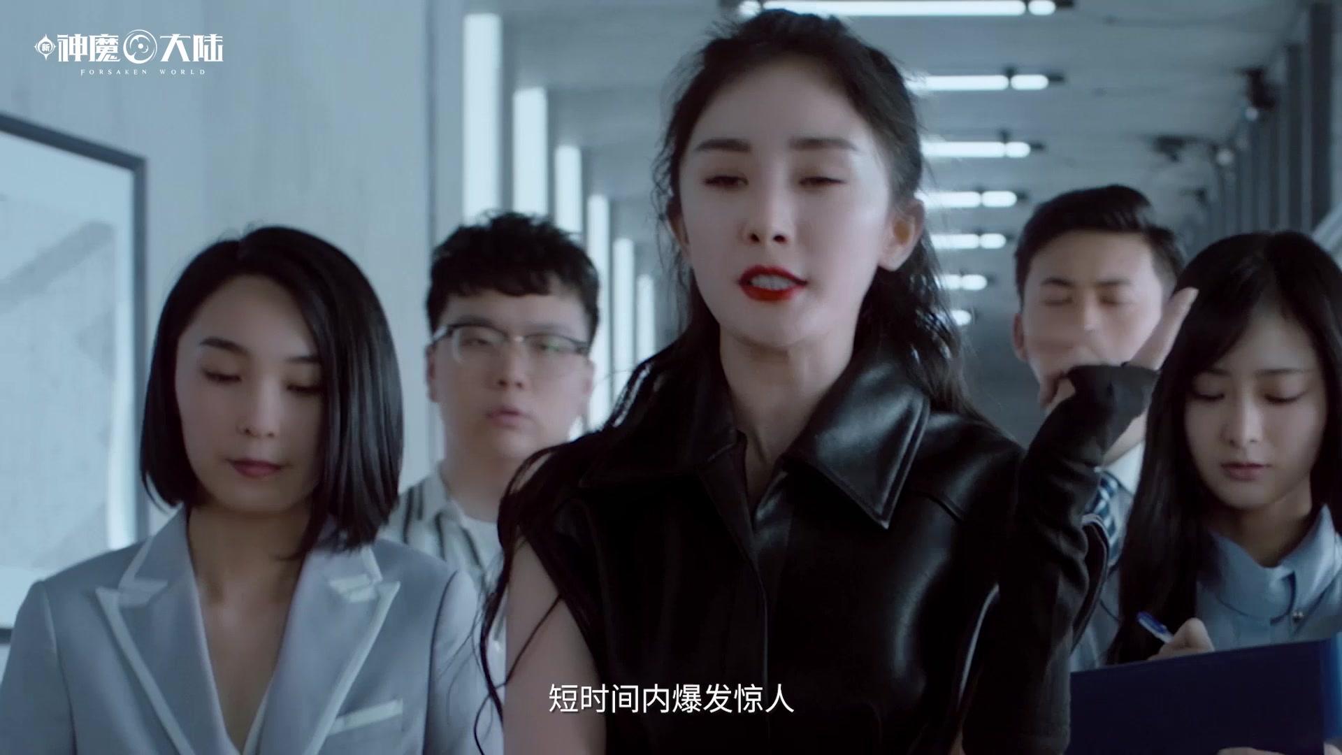 新神魔大陆杨幂