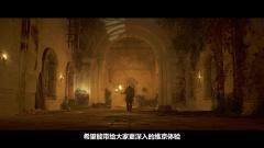 《刺客信条:英灵殿》季票及免费更新内容先睹