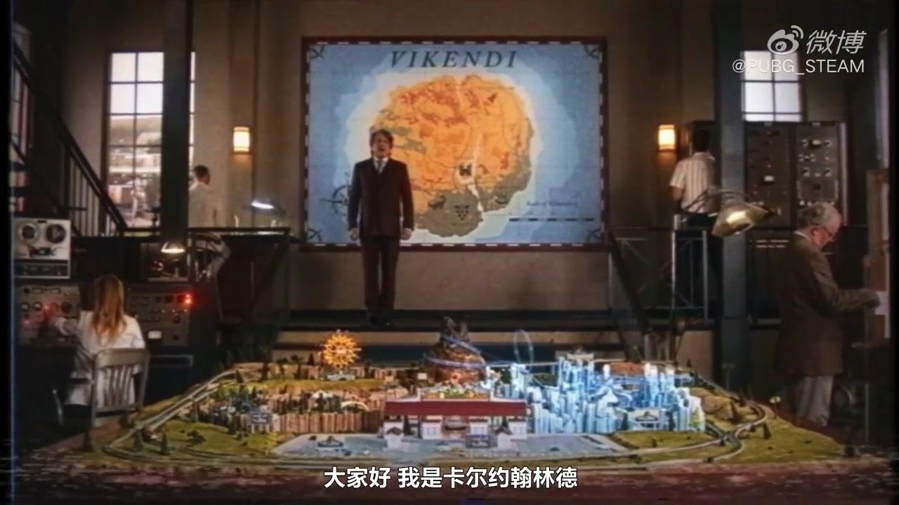 《绝地求生》第7赛季第二部世界观预告片