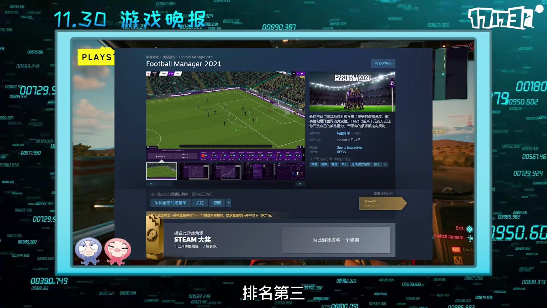 17173游戏晚报:日本游戏沉迷报告什么样?严格到假日打游戏都被嫌?