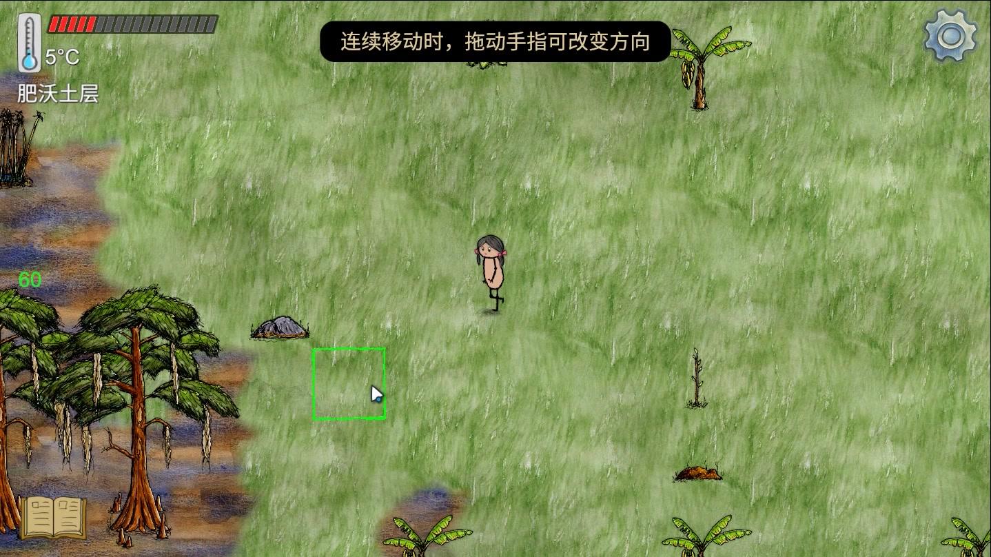 3分钟试玩实录:《华夏人生》手游1月15日开测