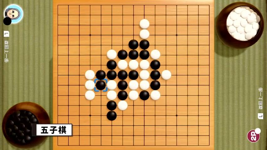《世界游戏大全51》的新中文预告