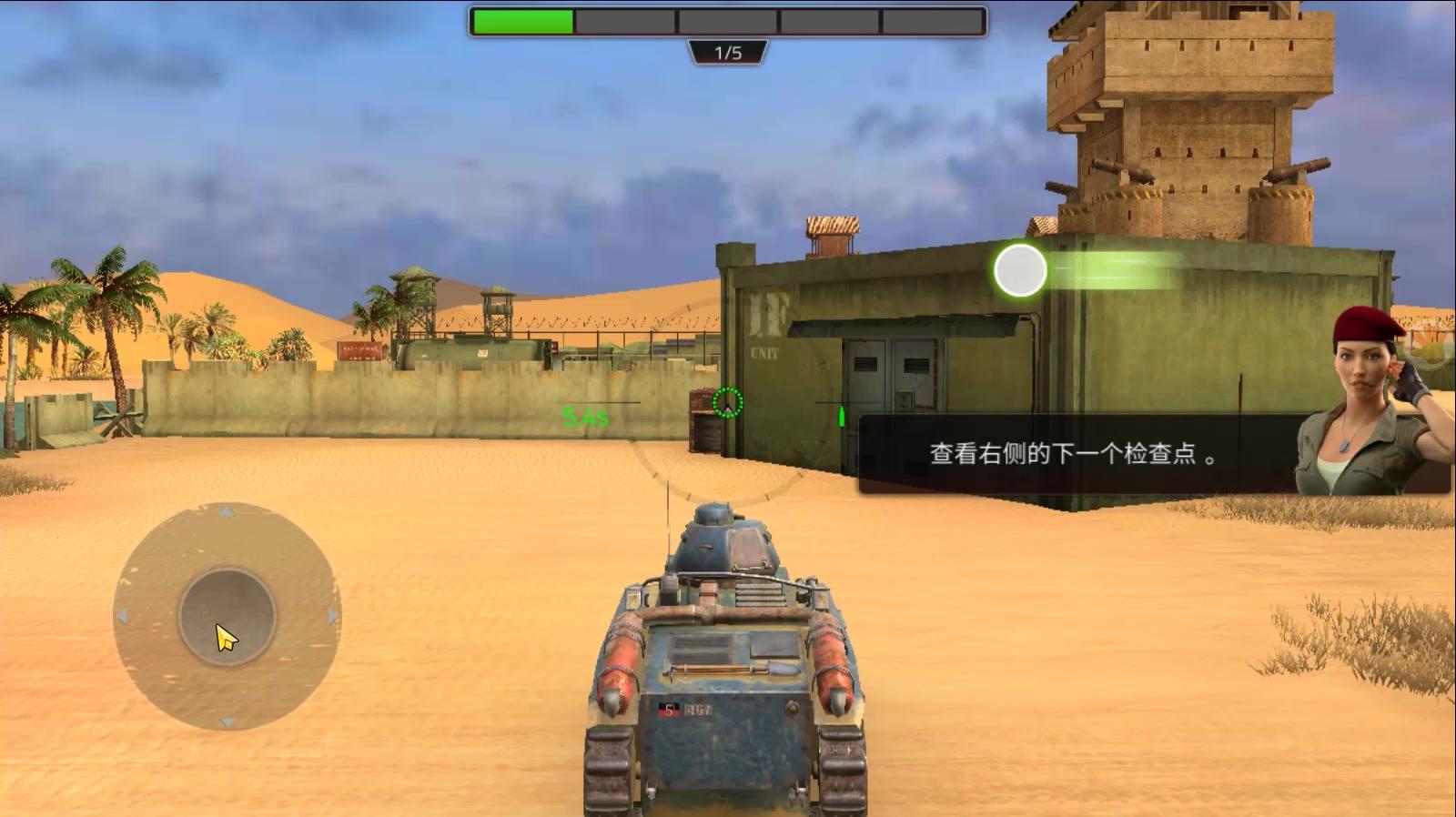 3分钟试玩实录:《钢铁力量2》手游2月2日开测