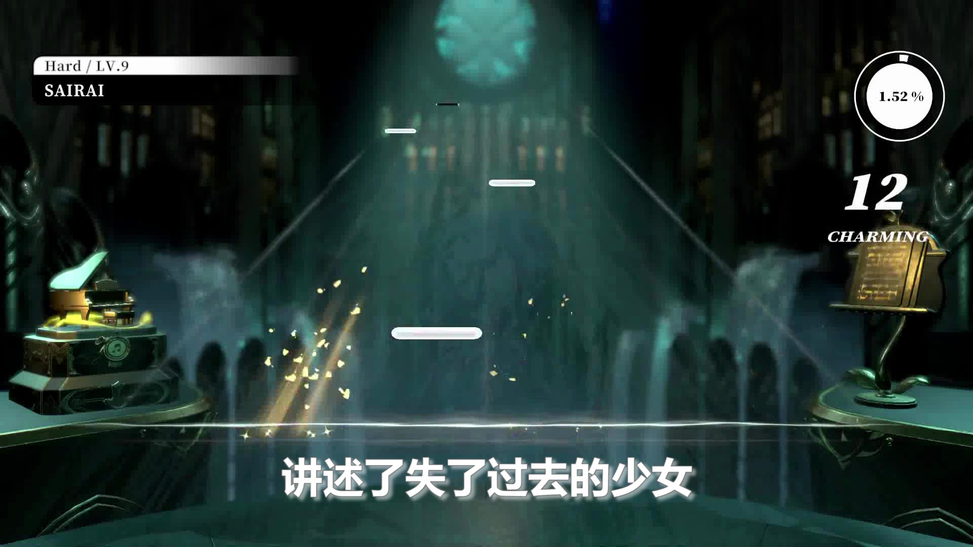 《DEEMO -Reborn-》试玩视频-17173新游秒懂