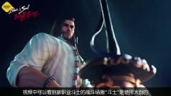 """新职业战斗场面  《剑灵:革命》公开新职业""""斗士""""的预告视频"""