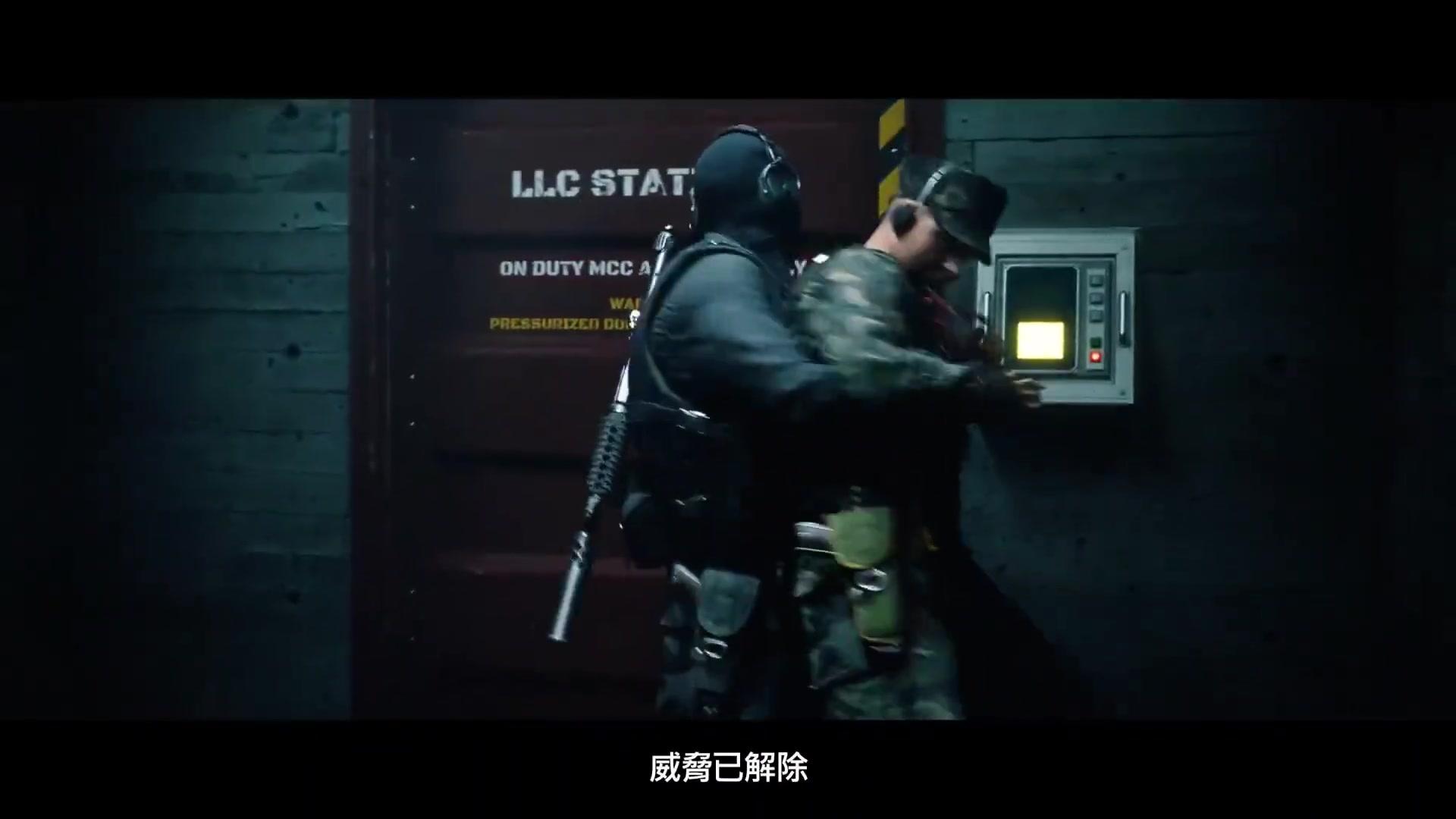 《使命召唤17:黑色行动冷战》多人模式预告片公布!