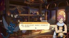 3分钟试玩实录:《妖精的尾巴:勇气之旅》手游12月4日开测