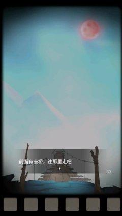 3分钟试玩实录:《山村老屋3之守墓人》手游新版本1月8日开测