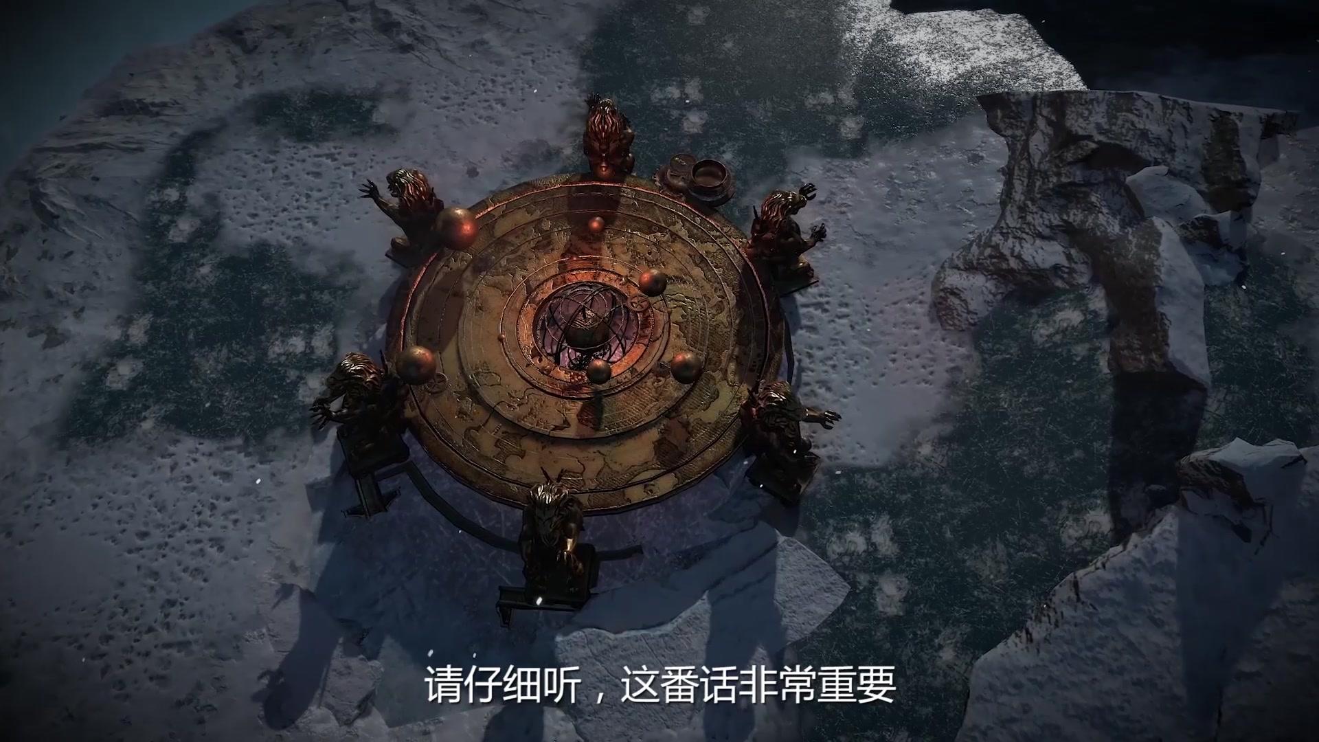 《流放之路》S10异界灾变赛季正式开启