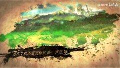 艾恩洛亚:炼金起源之章 宣传片