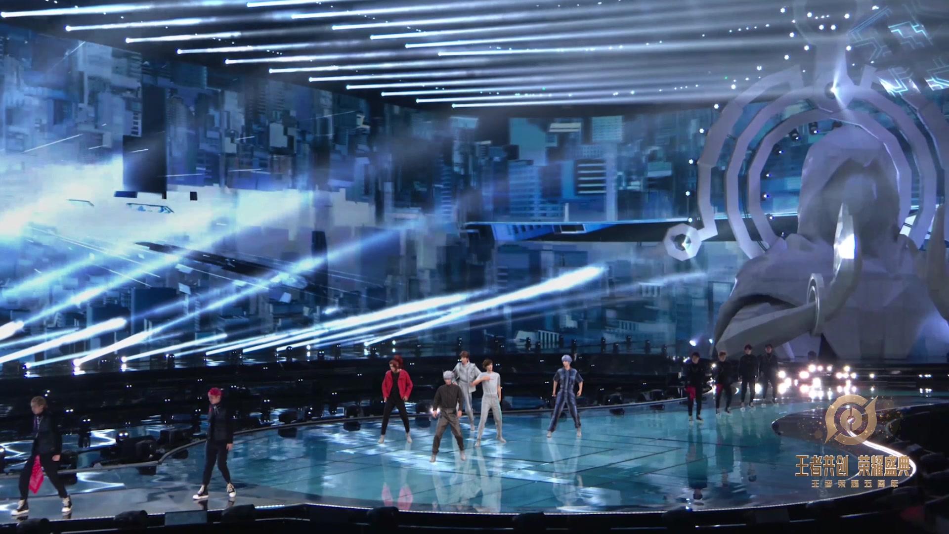 宋茜X无限王者团破次元合作舞台炸裂来袭