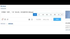 《剑网3缘起》催泪MV温情首映