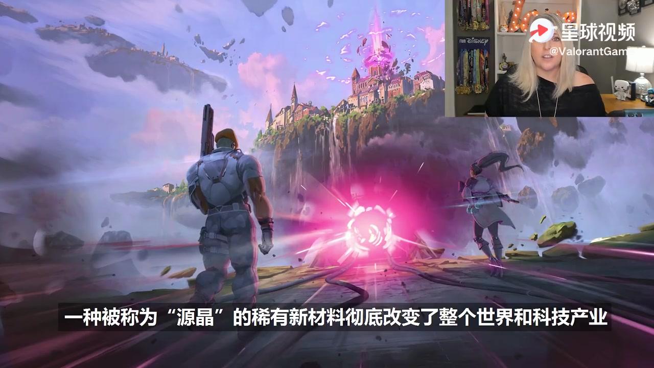 《VALORANT》打造'玩家至上'的FPS游戏