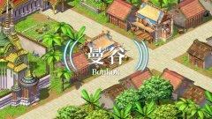 时隔9年二次元网游《飘流幻境》将推出终极版本