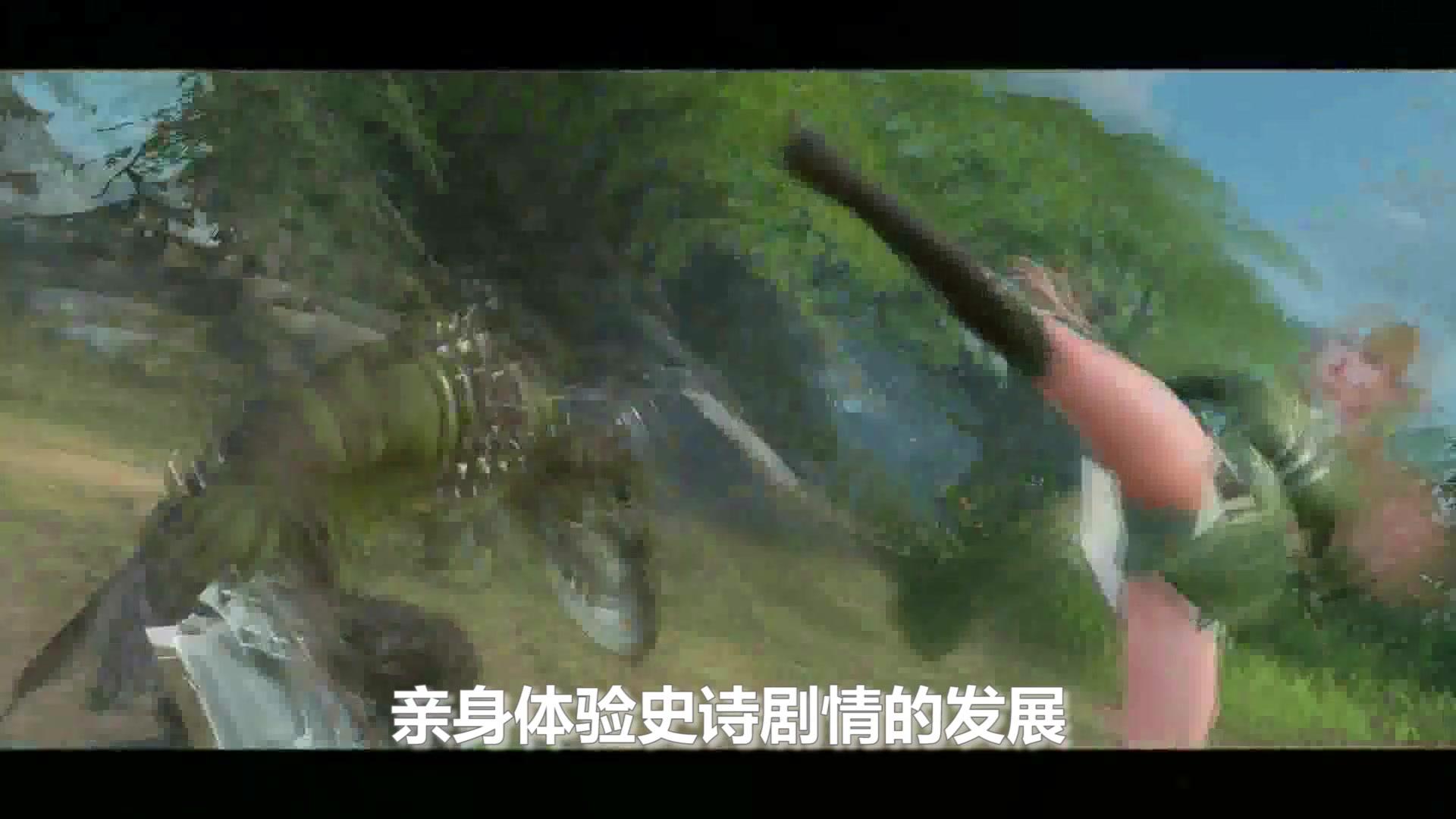 《新神魔大陆》试玩视频-17173新游秒懂