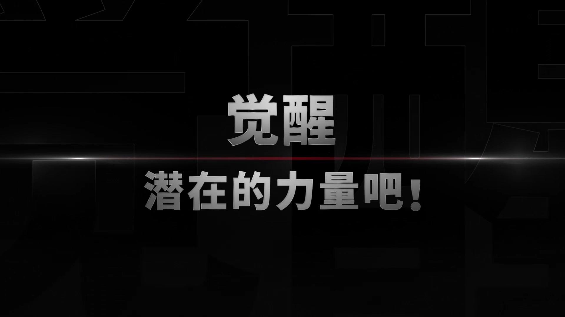 冒险岛V177【觉醒】版本即将上线,各大职业新5转技能抢先看!