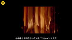 150多种职业!《天堂2M》上线中国台湾和日本地区